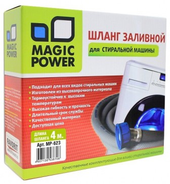 Magic Power MP-623