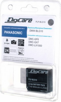 Digicare PLP-BLG10