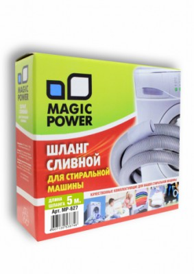 Magic Power MP-627