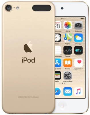 Apple iPod touch 256Gb (2019)