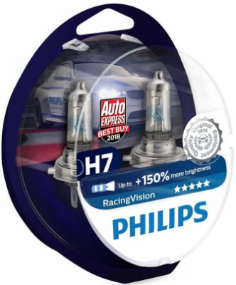 Philips H7 12V- 55W (PX26d) (+150% света) Racing Vision 2шт