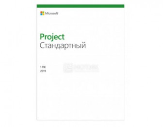 Электронная лицензия Microsoft Project Стандартный 2019 для Windows, Мультиязычный, 076-05785